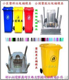黄岩塑料模具加工65升塑胶垃圾车模具厂家直销