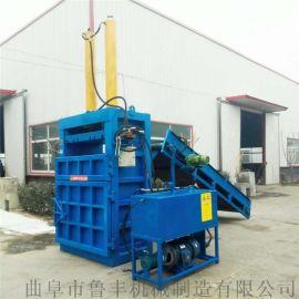 镇江100吨传送带全自动液压打包机报价