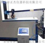 北京滚筒式脚轮行走试验机,脚轮转动性能试验机厂家