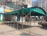 加厚PVC牛津布缝合推拉式帐篷