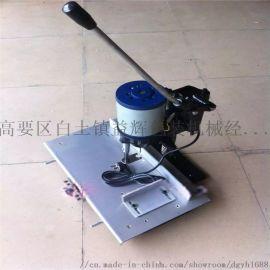 纸品钻孔机-手动打孔机-单头钻孔机