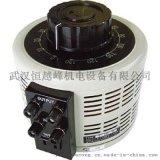 日本山菱電機變壓器S-130-10官方旗艦店