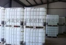 PH调节剂(酸性/碱性)生产,河北安诺环保科技厂家