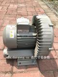 DG-830-16达纲瑞昶高压环形鼓风机选型