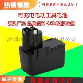 替代博世Bosch9.6V可充电池组B款 镍氢镍镉电动工具电池包