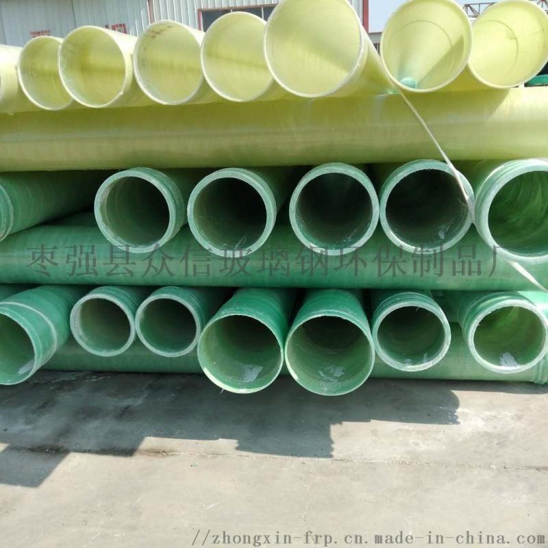 加工制作 玻璃钢夹砂管玻璃钢工艺管