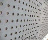 抗菌 岩棉矽酸鈣複合吸音板吊頂  保溫耐用