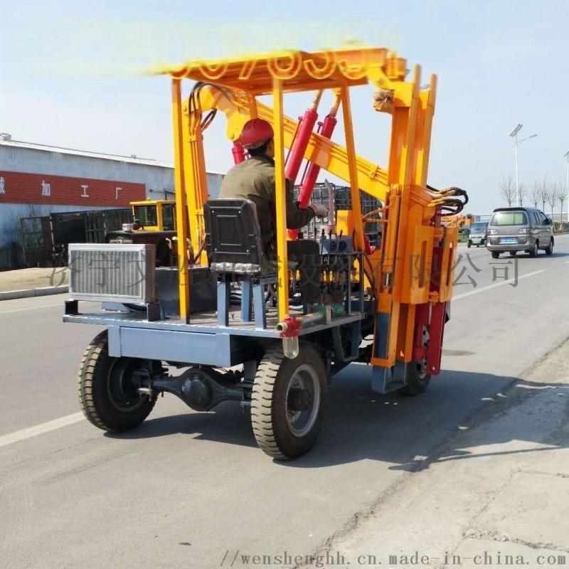 260型小四轮护栏打桩机 高速公路护栏打桩机