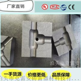 黄石放热熔焊接模具接受异形定制