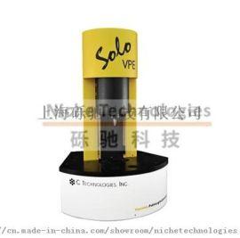 SoloVPE可变光程紫外分光光度计