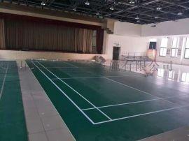 羽毛球场施工 羽毛球场塑胶 塑胶羽毛球场