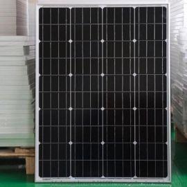 全新100w单晶太阳能电池板发电板家用