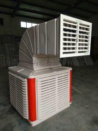 厂家直供水冷空调 冷风机车间仓库冷风机