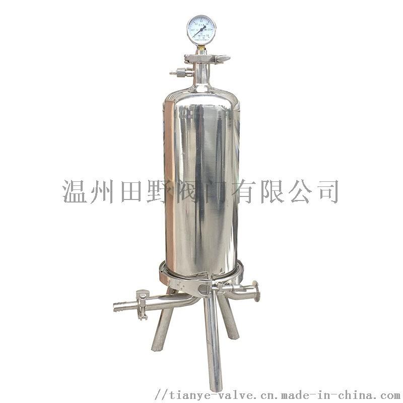 十英寸三芯微孔膜過濾器 電子純化水設備