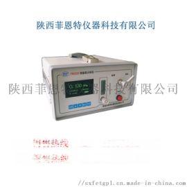 FN101B 便携微量氧分析仪 氧分析仪