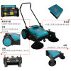凯叻KL92/40 手推式无动力扫地车环保型清扫机