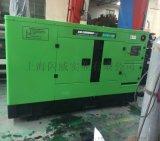 水冷柴油发电机油田专用发电机组