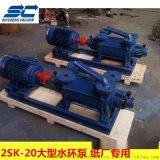 板材雕刻機單吸泵ZBW25風泵木工吸附泵