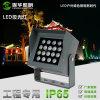 led投光燈8W9W12W18W36W54W投射燈