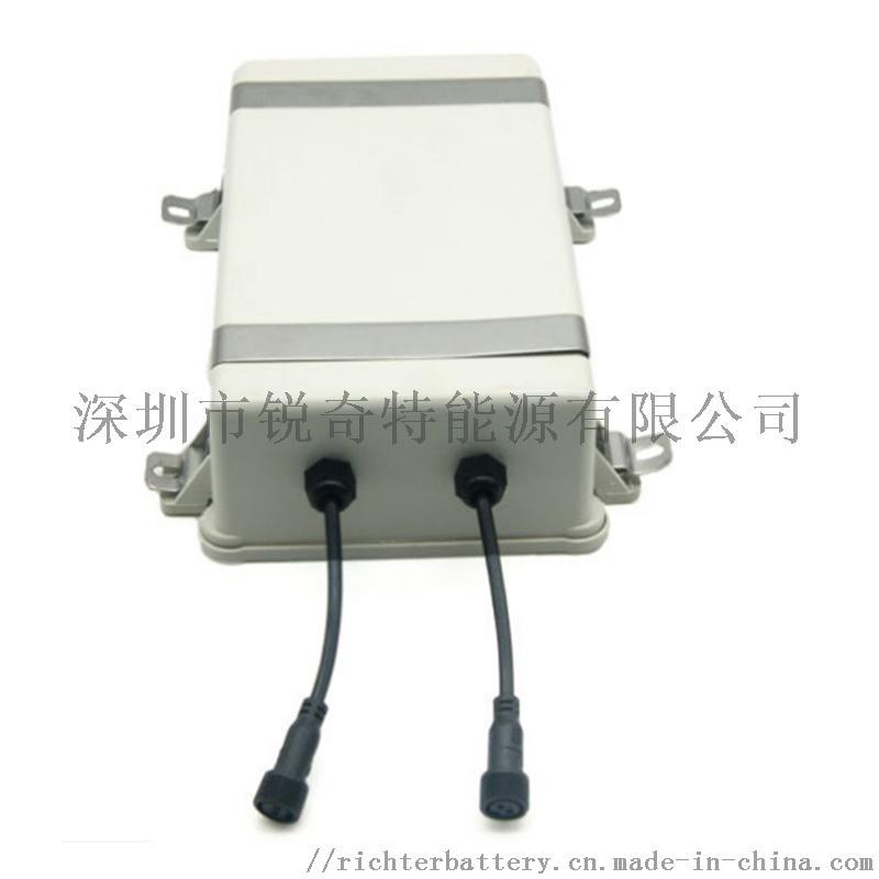 RQTB锂电池直销供应 一体式太阳能灯具电池
