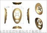 3D建模,产品设计开发,手板模型制作,画3D图