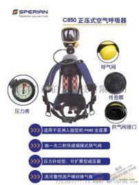正压式空气呼吸器SCBA105K