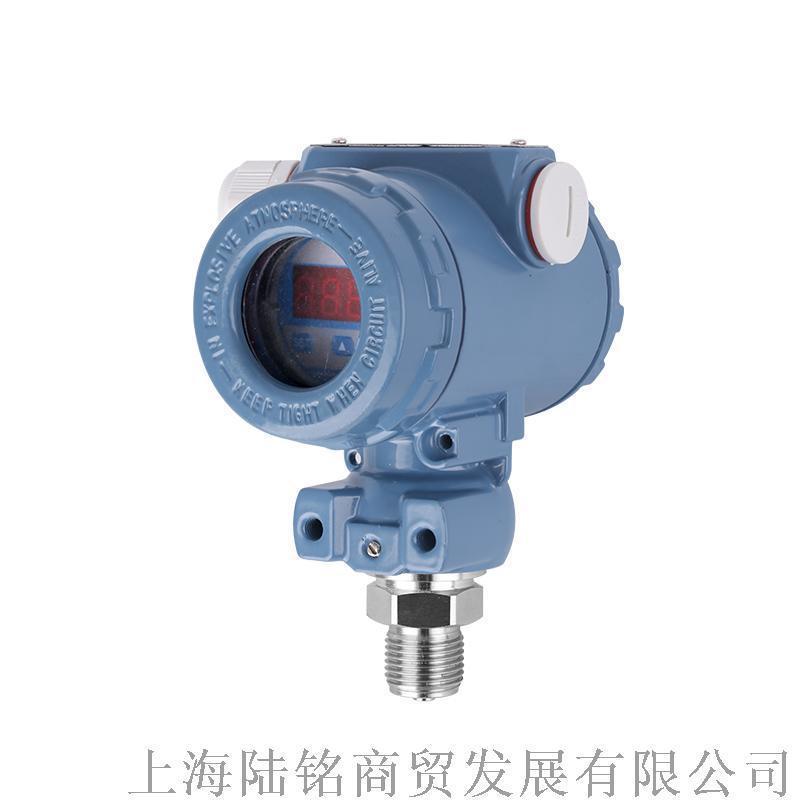 工業壓力感測器/工業壓力變送器