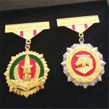 金属奖牌锌合金运动会奖章烤漆勋章定做马拉松奖牌