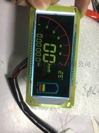TN负显液晶屏丝印液晶屏电动车用LCD液晶屏