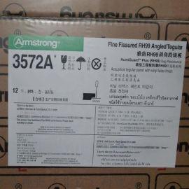 阿姆斯壮雅韵3572A矿棉板满天星600x600x16mm宽边跌级吸音板