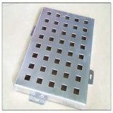 四川冲孔铝单板生产厂家