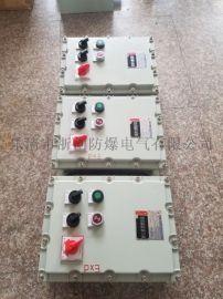 防爆动力配电箱控制三个380V电机铝合金