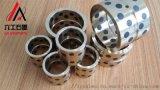 铜石墨轴承,自润滑,应用领域广泛,超耐磨寿命长