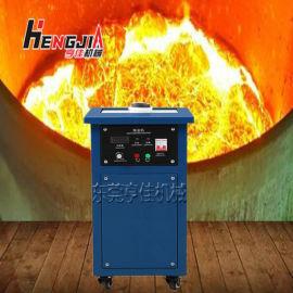 高频感应熔炼炉 高频感应加热机 高频电磁热处理设备