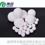 厂家氧化铝球 陶瓷球 2--6mm 超低磨耗 )