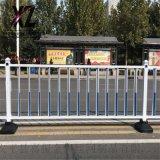 道路安全護欄、馬路中間欄杆、道路分隔欄杆