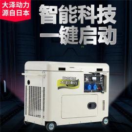 静音小型7kw柴油发电机组