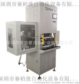 供应IMD热压成型机