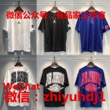 原单尾货nike耐克aj运动T恤一件代发货