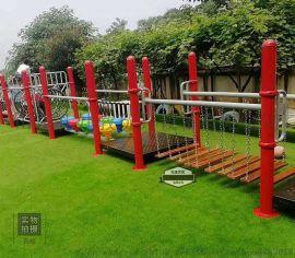 鐵質平衡訓練組合 幼兒園玩具兒童戶外拓展器材
