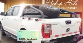 中兴领主皮卡车黑色龙门架防翻架改装可装备胎款