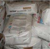 水性树脂CAB 381-0.5粘度高 韧性增大 相容性和粘度很好的平衡 醋酸丁酸纤维素