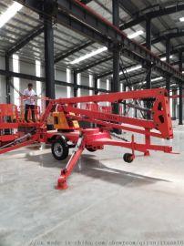 拖车折臂式升降平台360度牵引式折臂升降机