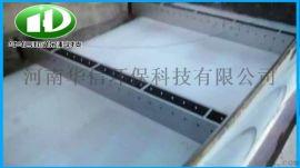 厂家热销 全新PP斜管填料 沉淀池专用