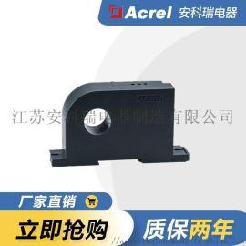 BA05-AI/I 交流电流传感器厂家