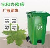 丹东户外塑料垃圾桶厂家出售-沈阳兴隆瑞
