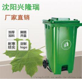 丹东户外塑料垃圾桶厂家  -沈阳兴隆瑞
