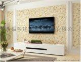 提供西安欧式壁纸电视墙-定制艺术3d墙纸