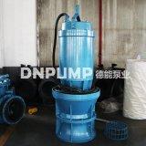 具有漂浮式排水作業的軸流泵