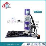 捲簾門電機 (YZ-600-1P)
